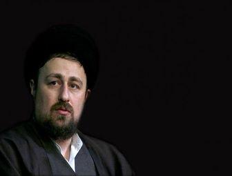 اعتراض سید حسن خمینی به روحانی
