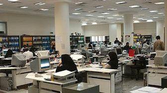 آخرین مهلت ثبت اطلاعات و آمار حقوقی کارکنان