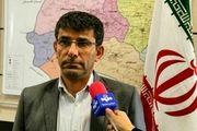 احتمال وقوع زلزله بالای ۶ ریشتر در کرمانشاه