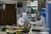آمار کرونا در ایران 20 اردیبهشت/ فوت 351 بیمار کرونایی در 24 ساعت گذشته