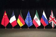 تکاپوی دوستان ترامپ پس از اولتیماتوم ایران