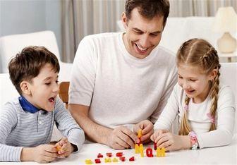 مهمترین کلید آرامش در خانواده