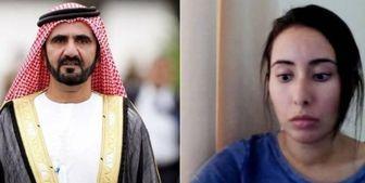 وضعیت اسفناک دختر حاکم دبی پس از فرار ناکام از دست پدرش