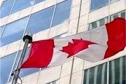 گم شدن دومین کانادایی در چین