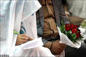 شرط سنی جوانان برای استفاده از تسهیلات ازدواج