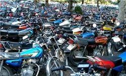 برای خرید موتور سیکلت بیایان چقدر باید هزینه کرد