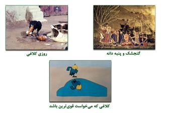 اکران مجدد سه انیمیشن ایرانی در فرانسه