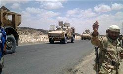 «انصارالله» یمن پهپاد سعودی را ساقط کرد + عکس