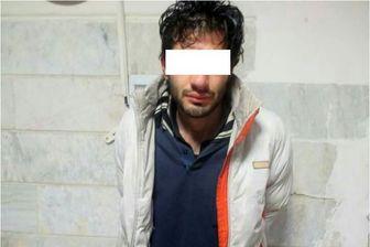 سارق حرفه ای دستگیر شد