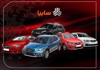 فروش بدون قرعه کشی محصولات سایپا امروز شنبه ۲۵ بهمن+ جزئیات