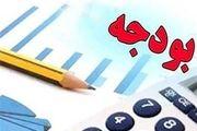 مهار تورم و کاهش فقر در دستور کار بودجه 98