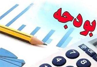 گزارش بیانضباطی مالی دولت تکاندهنده است