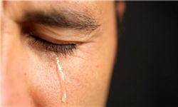 آیا مرد گریه نمیکند؟