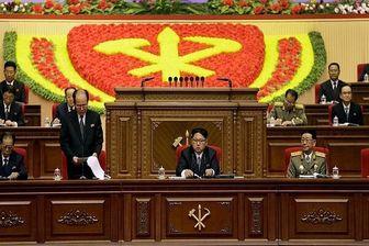 راهبرد کره شمالی در برابر آمریکا