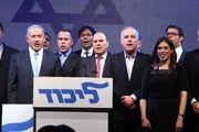 همحزبیهای نتانیاهو، به دنبال کنار زدن وی از ریاست لیکود