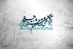 ۵۴ سینما، میزبان مخاطبان جشنواره فیلم فجر در استان ها