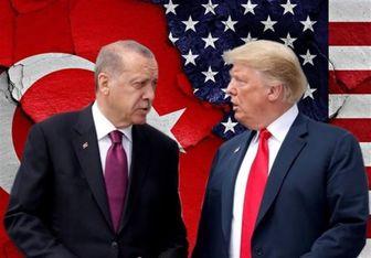 باجخواهی ترکیه از واشنگتن
