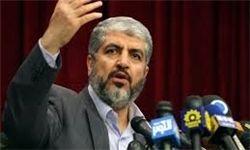 تاکید حماس بر دشمنی همیشگی با رژیم صهیونیستی