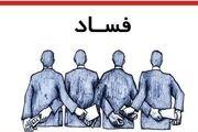 مجلس در انتظار لوایح سه گانه ضدفساد