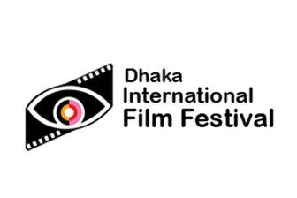 حضور 18 فیلم ایرانی در جشنواره داکا