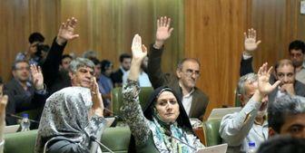 کلیات استفساریه شهردار درباره باغات پایتخت به تصویب رسید