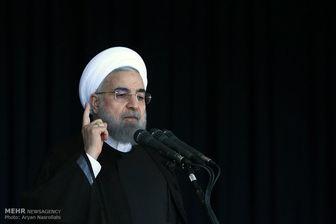 روحانی: نمی گذاریم اموال ایران بهراحتی از حلقوم آمریکاییها فرو رود