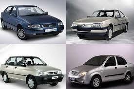 جزئیات قیمتهای جدید محصولات ایران خودرو و سایپا