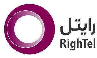 """سایت """" رایتل """" برگزیده مردمی ششمین جشنواره وب ایران"""