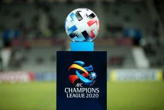 13 باشگاه فوتبالی که درخواست میزبانی لیگ قهرمانان آسیا 2021 داشتند