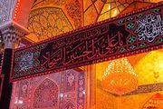 جدیدترین تصاویر از حرم امام حسین(ع)/ گزارش تصویری