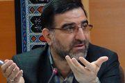 جزئیات اختصاص مبالغی از محل صندوق توسعه ملی با اجازه رهبر انقلاب