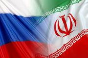 ملاقات سفیر ایران با معاون وزیر خارجه روسیه