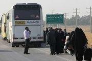 کاهش قیمت بلیط اتوبوس بازگشت از مراسم اربعین