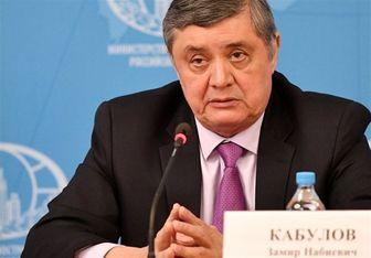 روسیه: حاضریم برای نبرد با تروریسم به افغانستان نیرو بفرستیم
