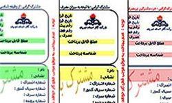سناریوی افزایش قیمت گاز کلید خورد