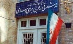 بیانیه وزارت خارجه در خصوص ترور دیپلمات ایرانی