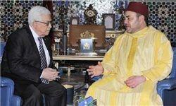 پادشاه مراکش دل محمود عباس را قرص کرد