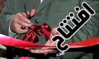 راه محله جومیان شهر خوسف به روستای زیارتی و گردشگری نصرآباد افتتاح شد