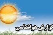 خوزستان خنک می شود