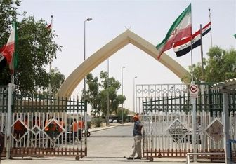 آخرین وضعیت مرز خسروی در 19 مهر ماه