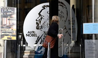 رسوایی اخلاقی در آکادمی نوبل سوژه شد