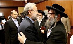 حمایت یهودیان جهان از توافق هستهای ایران