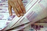 پول های بلوکه شده ایران در خارج از کشور چقدر است؟