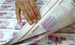 نقدینگی ۱۸۰۰ هزار میلیارد را رد کرد