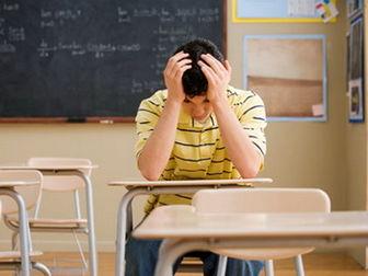 نحوه رفتار با دانش آموزان پسری که به معلم خود علاقه مند میشوند