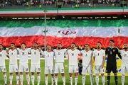 بازی تاریخی تیم ملی ایران و ترکیه پس از 45 سال