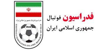 شروع فعالیت انتخاباتى فدراسیون فوتبال