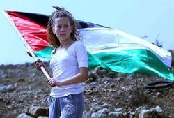 تغییر سیاست صهیونیست ها در برخورد با مردم فلسطین