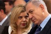 همسر نتانیاهو  بازجویی شد