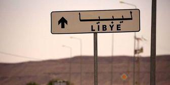 سفارت آمریکا در لیبی خواستار ازسرگیری فوری صادرات نفت از لیبی شد
